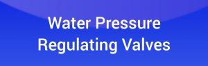 water pressure reducing valve installation